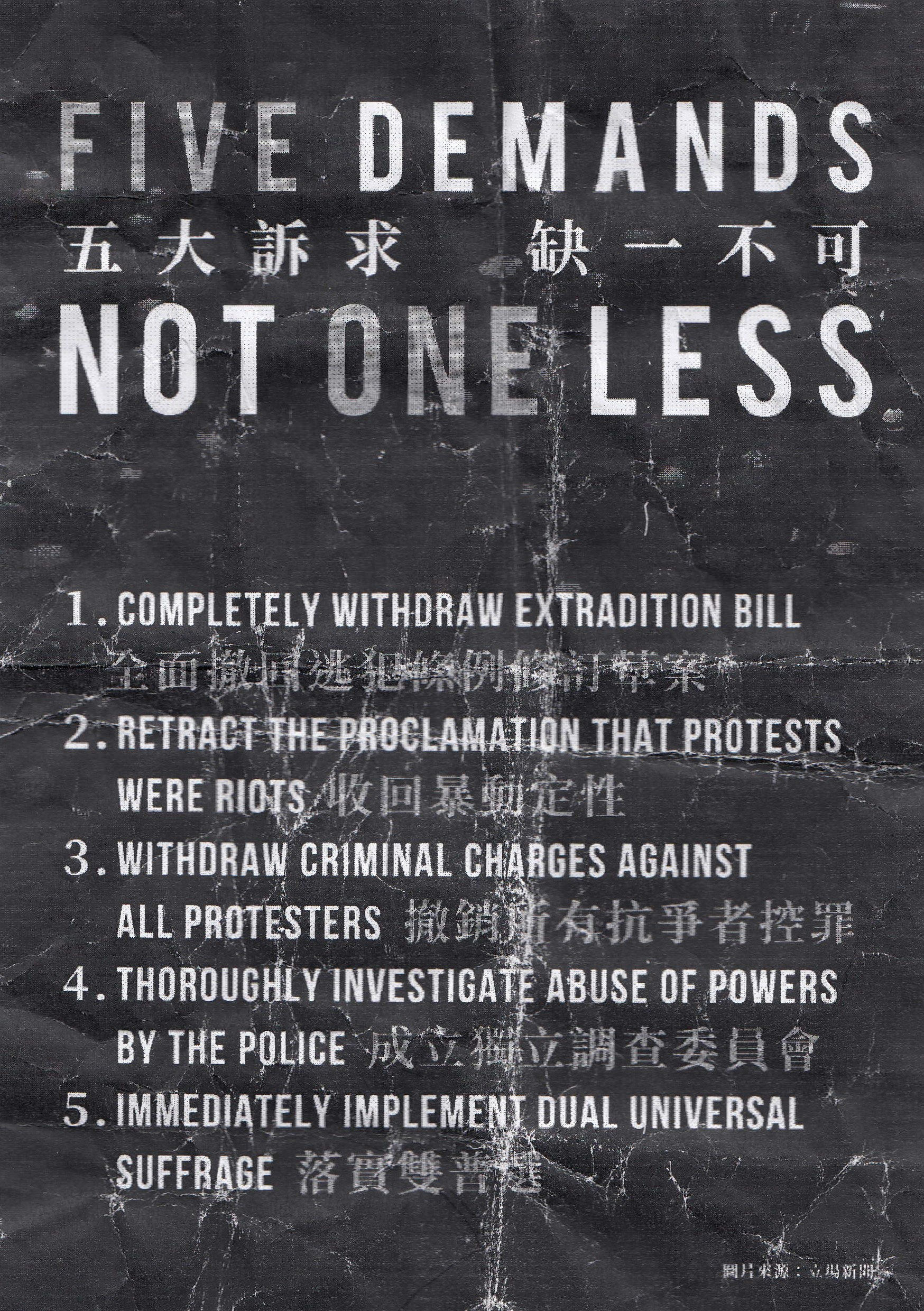 Hong Kong protest leaflet distributed in Manchester